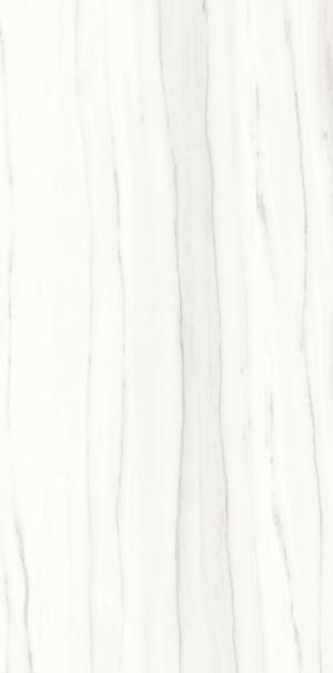 Zebrino Bianco Marmi Classici White Marble Effect Floor